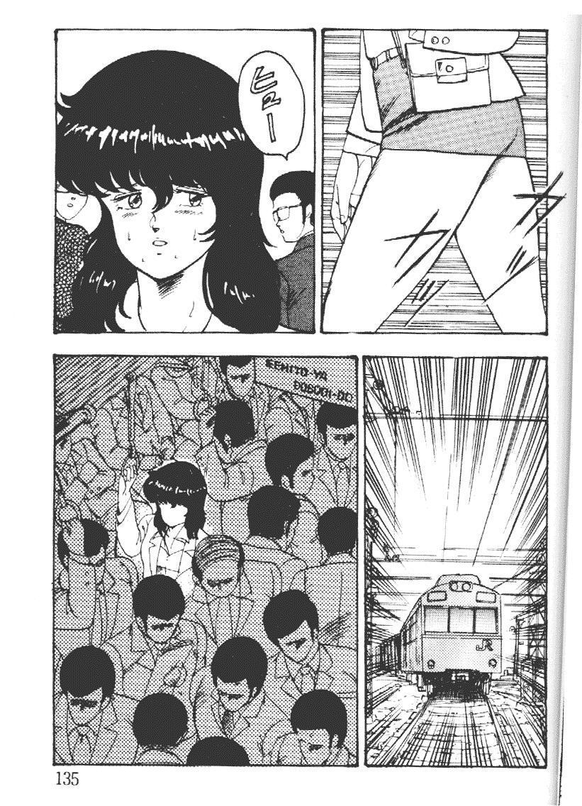 Keiko Sensei no Kagai Jugyou - Keiko Sensei Series 1 134