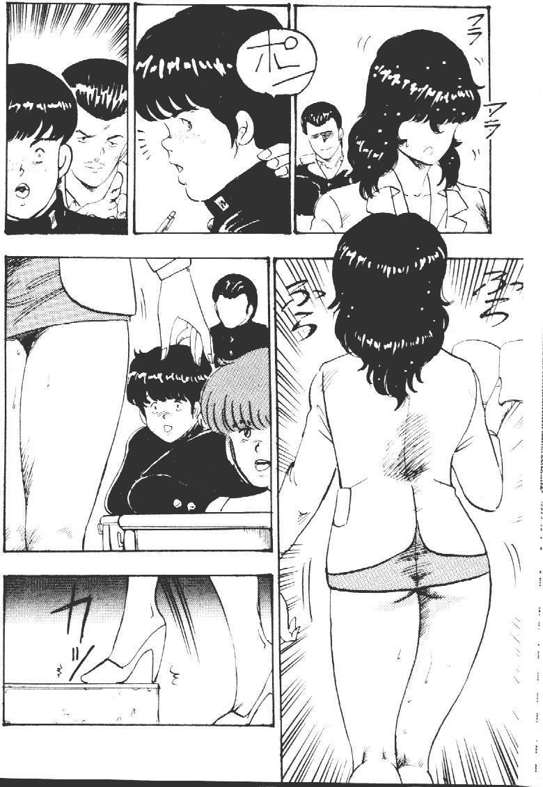 Keiko Sensei no Kagai Jugyou - Keiko Sensei Series 1 145