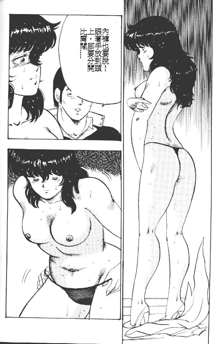 Keiko Sensei no Kagai Jugyou - Keiko Sensei Series 1 179