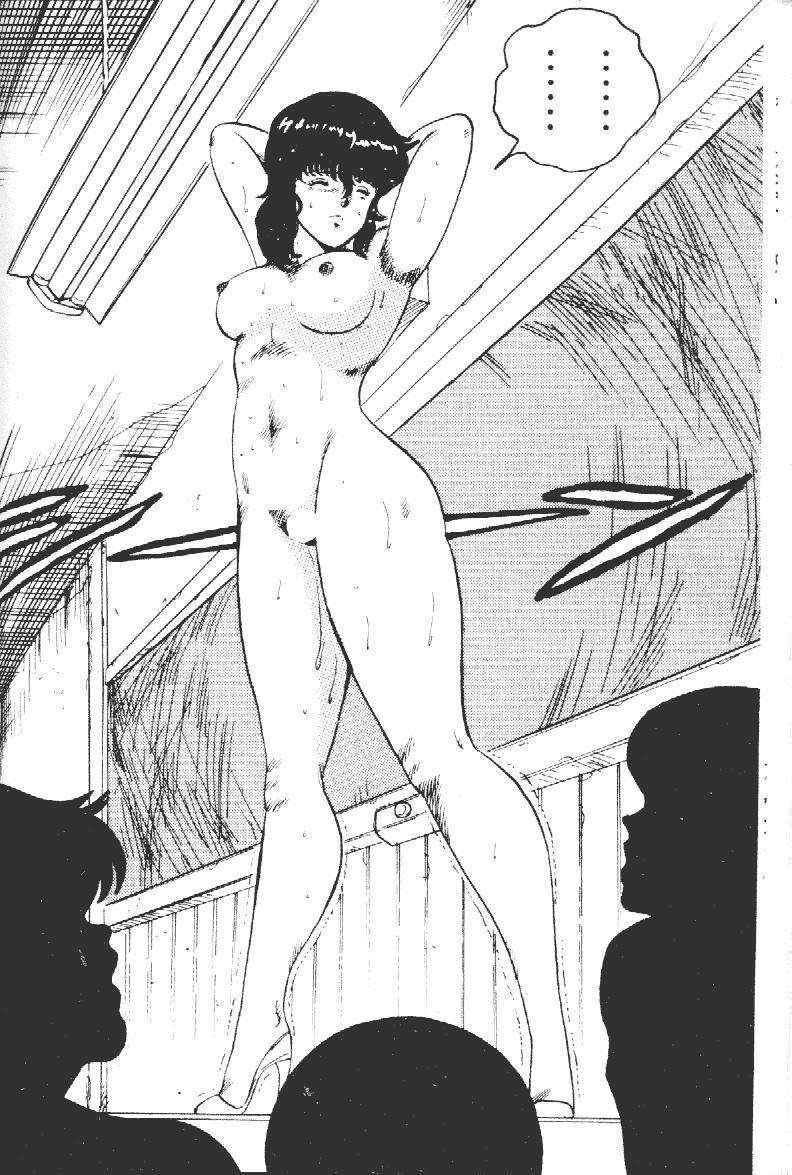Keiko Sensei no Kagai Jugyou - Keiko Sensei Series 1 181