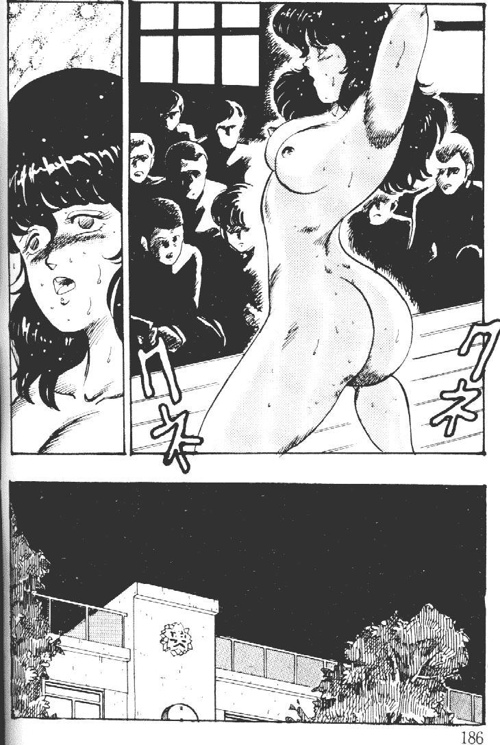 Keiko Sensei no Kagai Jugyou - Keiko Sensei Series 1 185