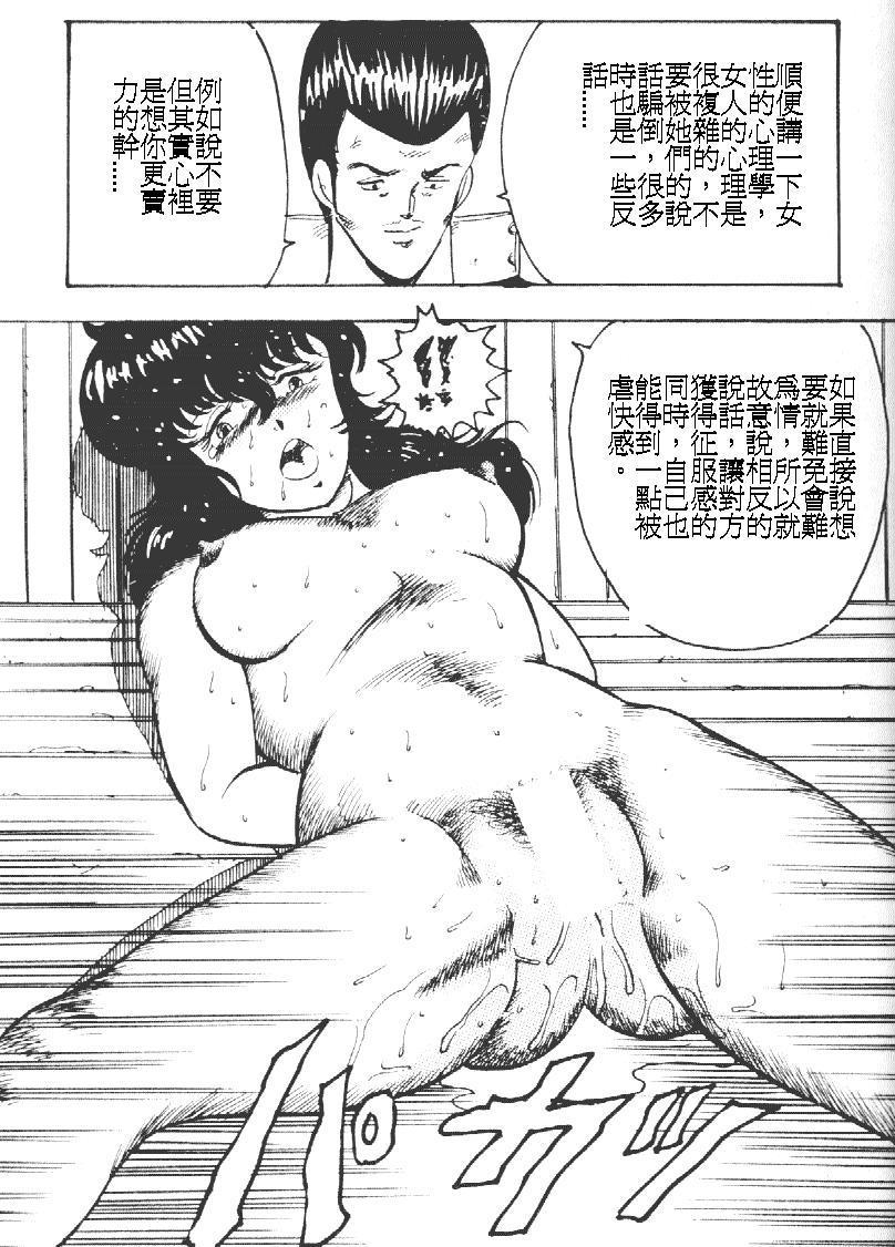 Keiko Sensei no Kagai Jugyou - Keiko Sensei Series 1 190