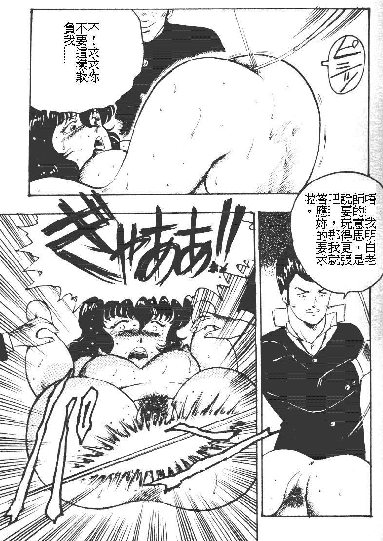 Keiko Sensei no Kagai Jugyou - Keiko Sensei Series 1 196