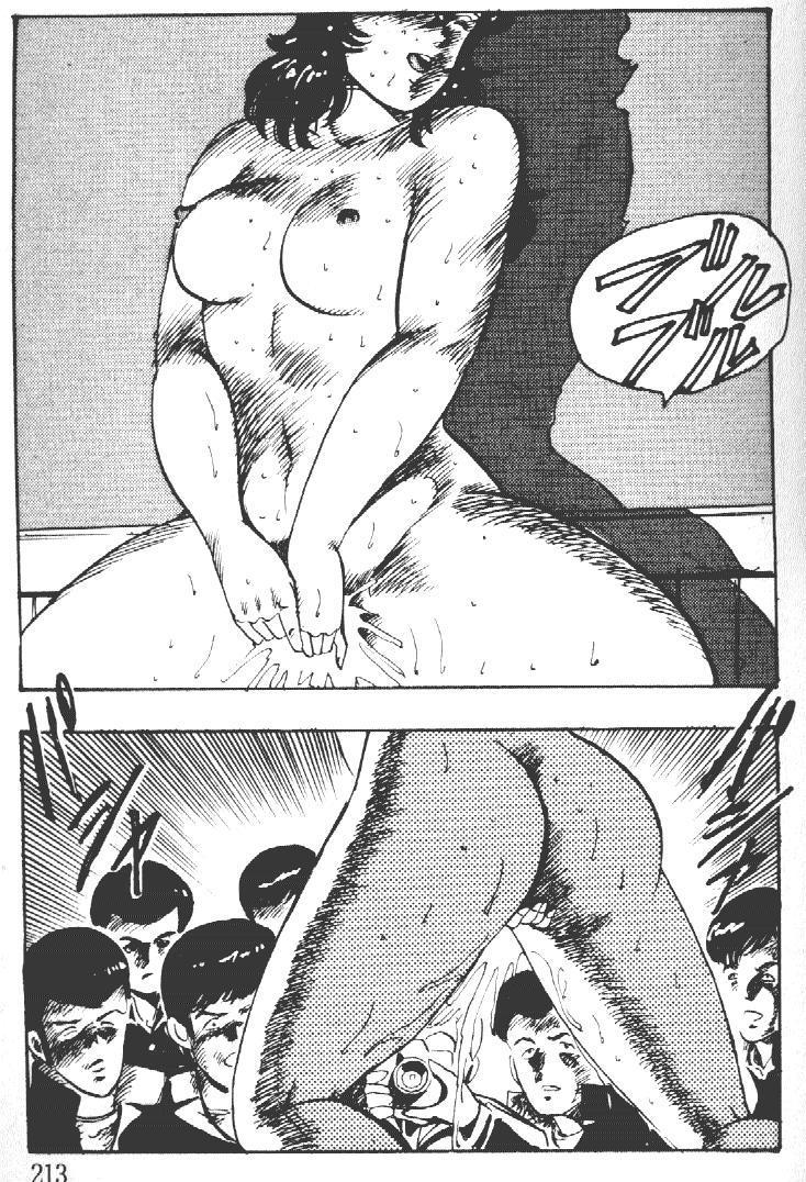 Keiko Sensei no Kagai Jugyou - Keiko Sensei Series 1 212