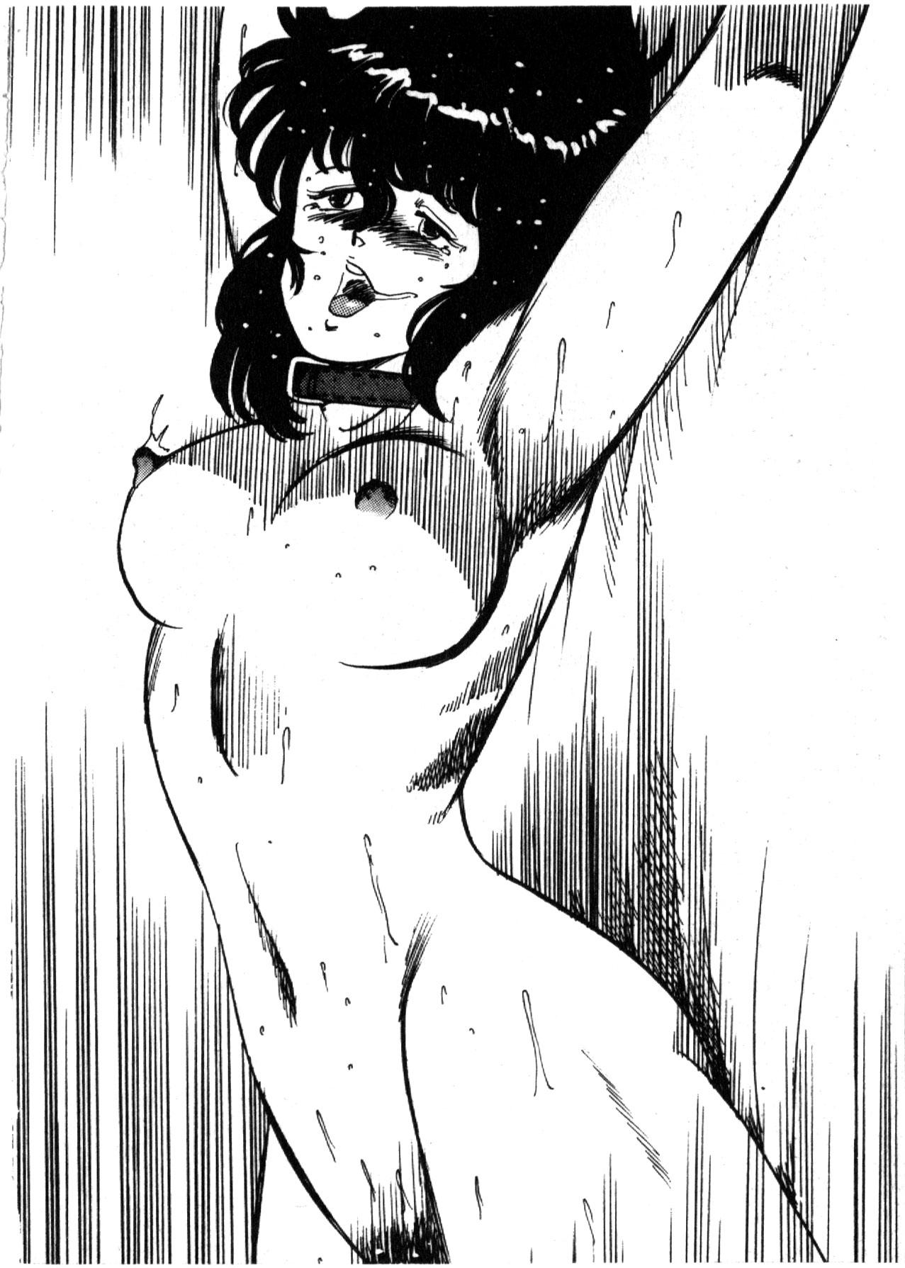 Keiko Sensei no Kagai Jugyou - Keiko Sensei Series 1 231