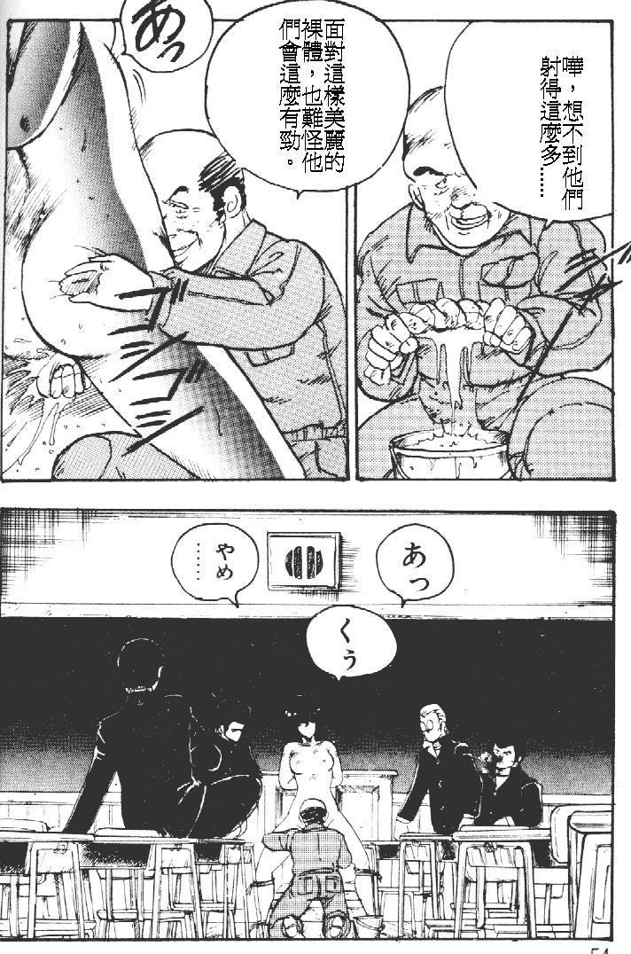 Keiko Sensei no Kagai Jugyou - Keiko Sensei Series 1 53