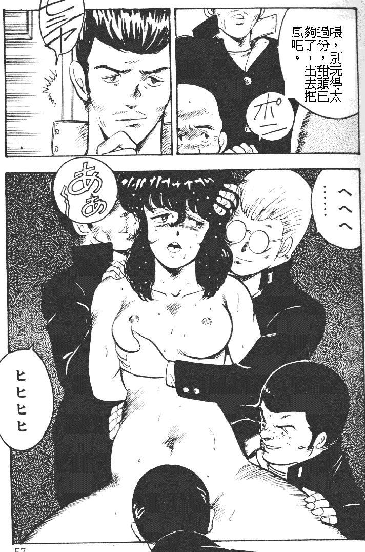 Keiko Sensei no Kagai Jugyou - Keiko Sensei Series 1 56