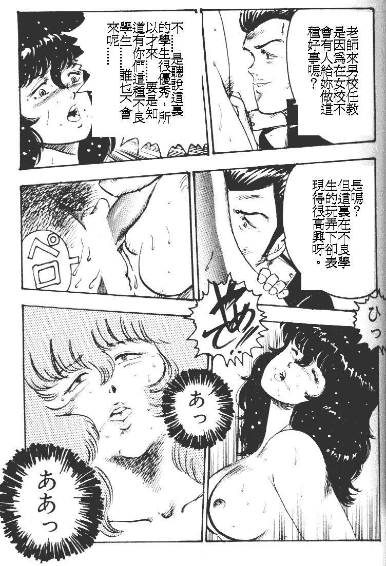 Keiko Sensei no Kagai Jugyou - Keiko Sensei Series 1 60
