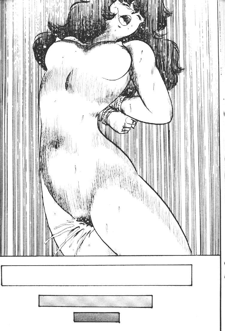 Keiko Sensei no Kagai Jugyou - Keiko Sensei Series 1 61