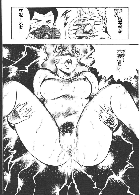 Keiko Sensei no Kagai Jugyou - Keiko Sensei Series 1 78