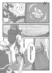 ININ Renmei 5