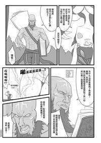 ININ Renmei 6