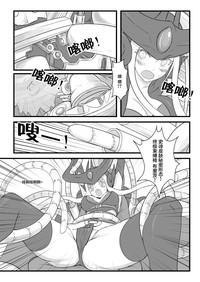ININ Renmei 7