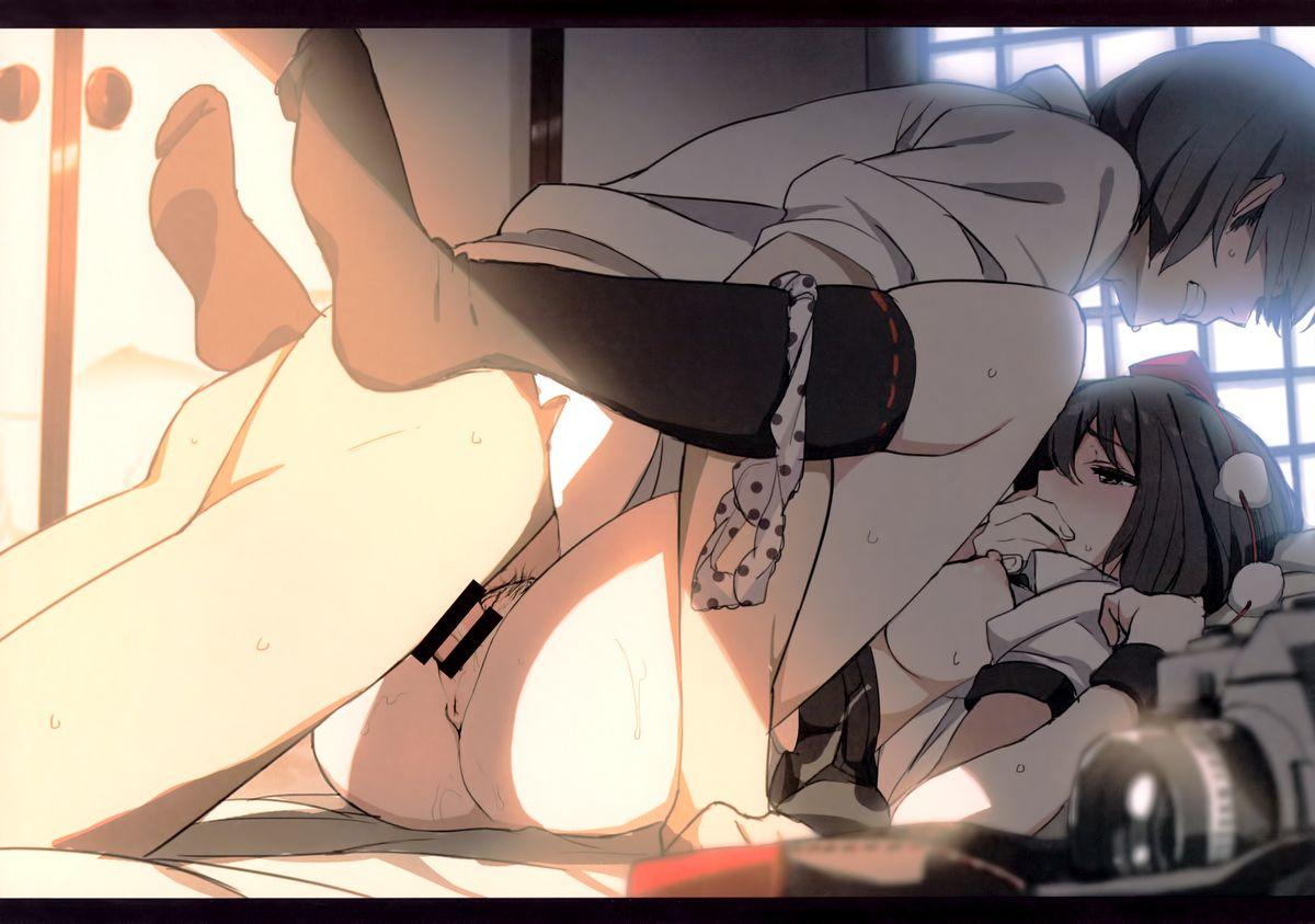 Gensoukyou Inkou Kirokushuu 11