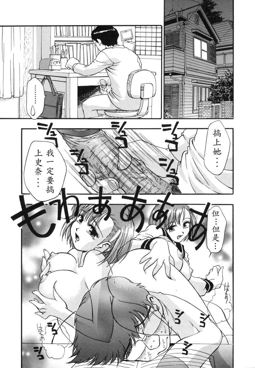 Ranman Shifuku No Itadaki 115