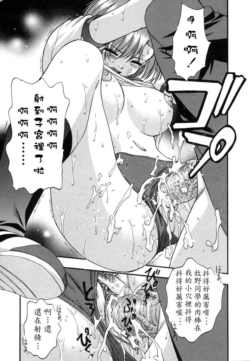 Ranman Shifuku No Itadaki 125