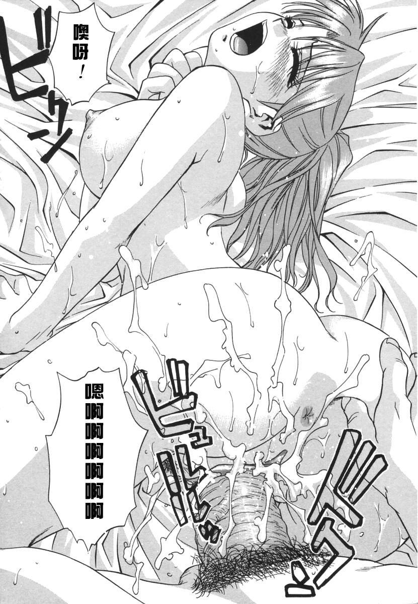 Ranman Shifuku No Itadaki 147