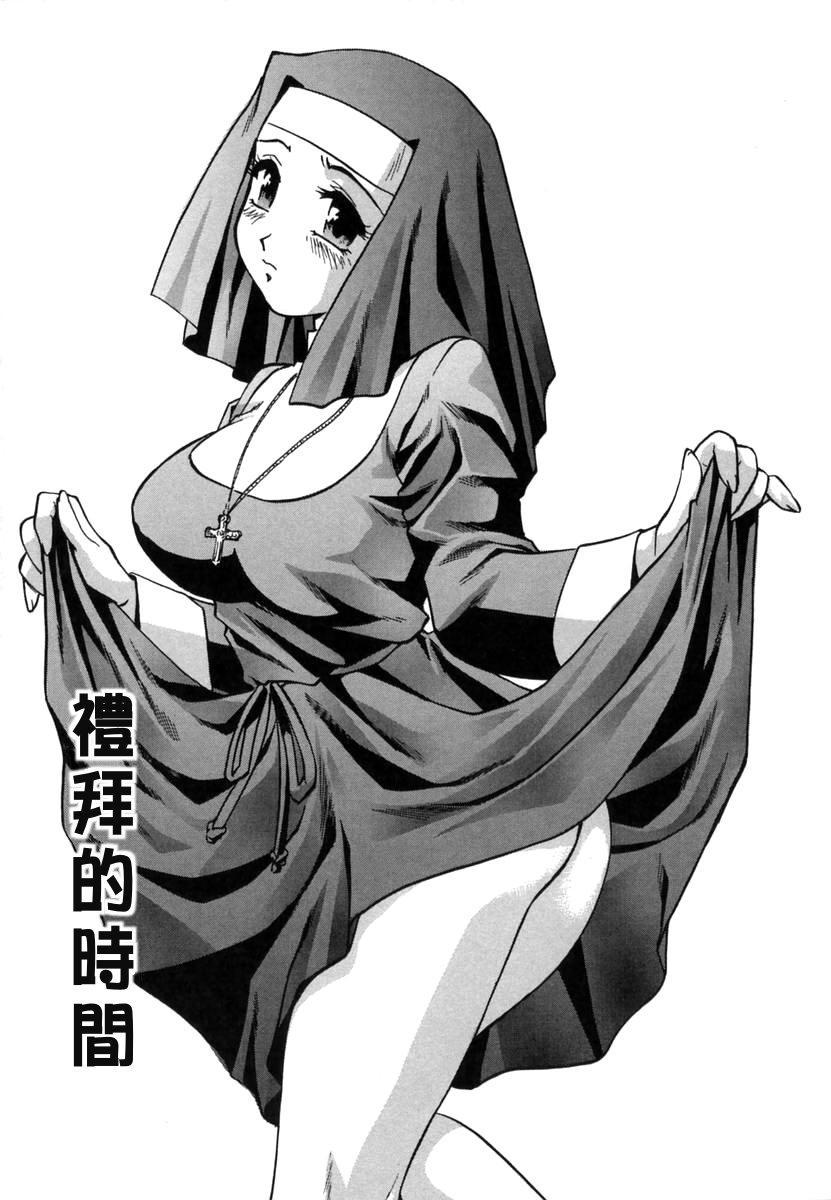 Ranman Shifuku No Itadaki 47
