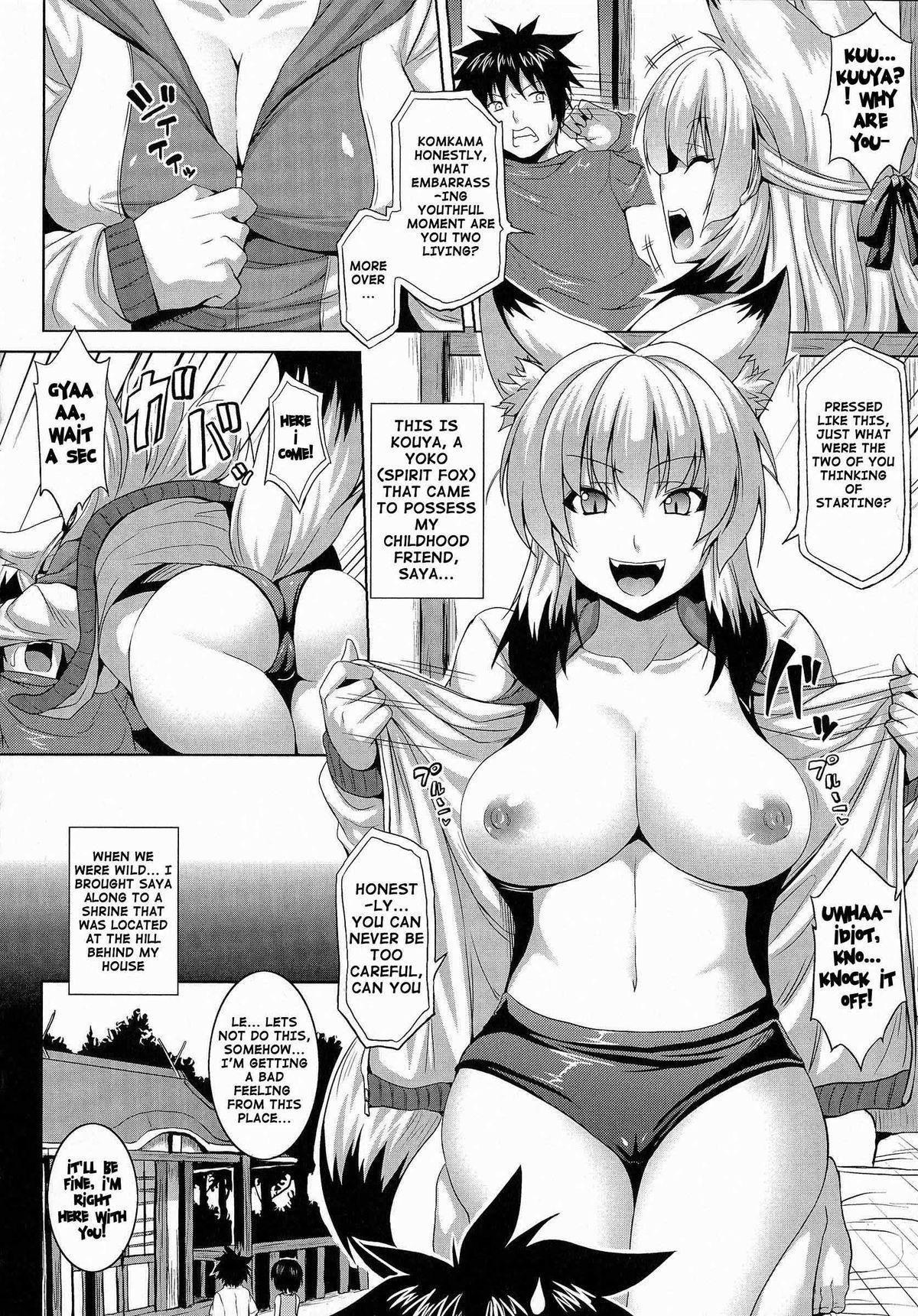 Angel Fall: Tengoku e to Ochiru Otome-tachi 155