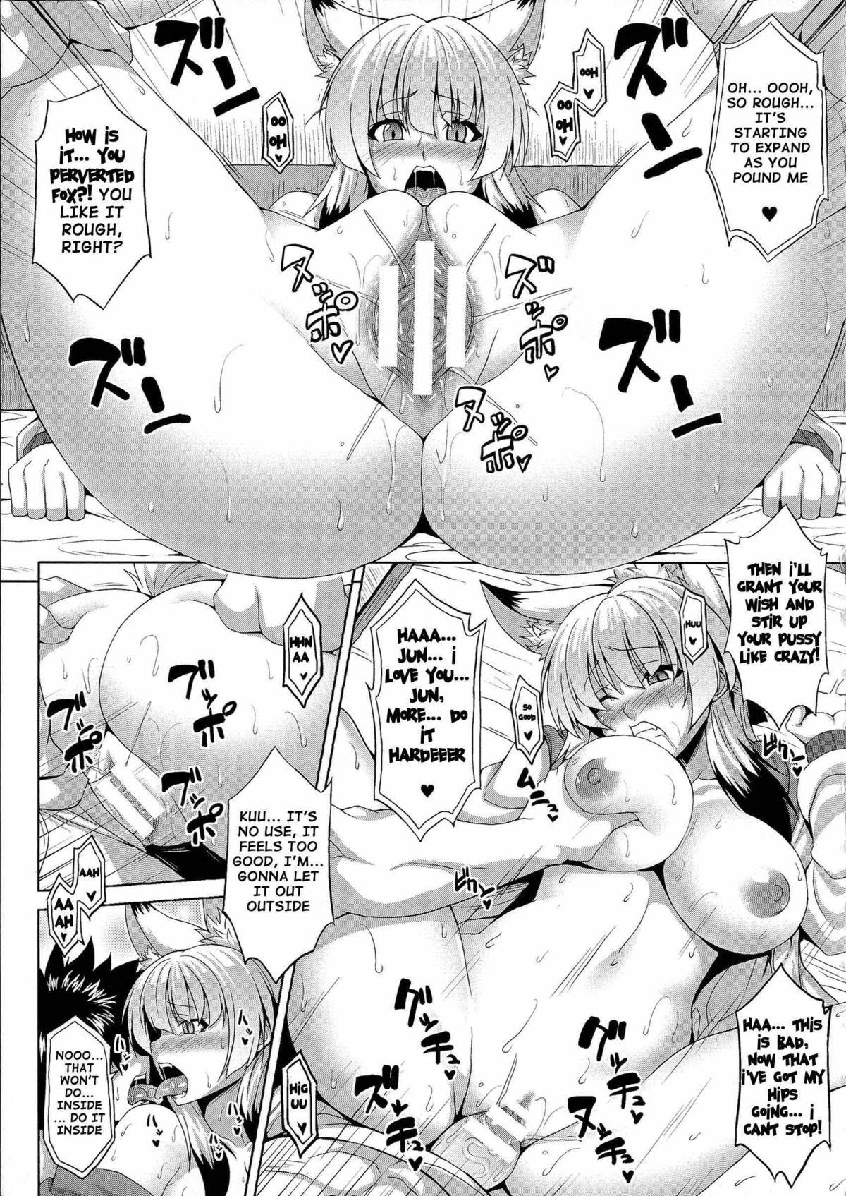 Angel Fall: Tengoku e to Ochiru Otome-tachi 166