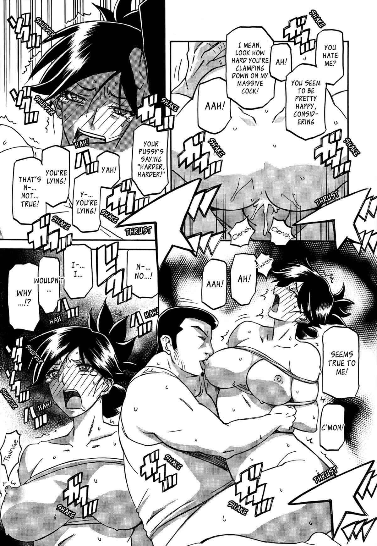 Gekkakou no Ori | The Tuberose's Cage Ch. 1-5 51