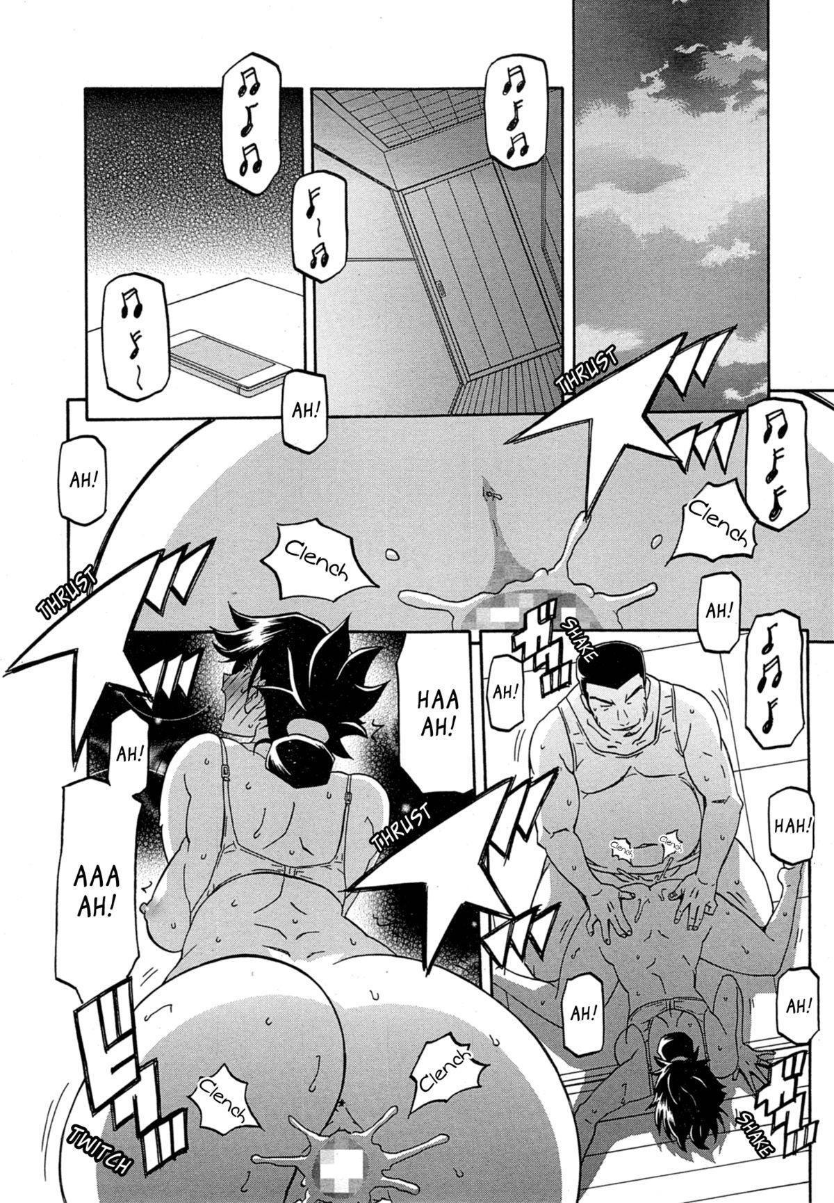 Gekkakou no Ori | The Tuberose's Cage Ch. 1-5 78