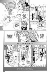 Mikurasan's Love 5