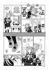 Mikurasan's Love 6