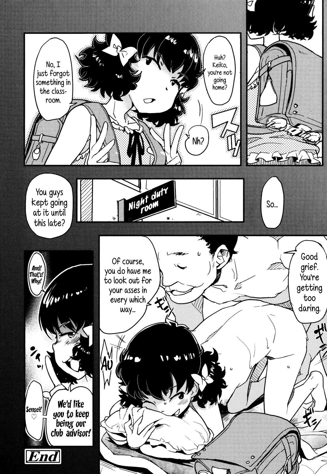 Himitsu no Bukatsu no Himitsu   Secret Club's Secret 9