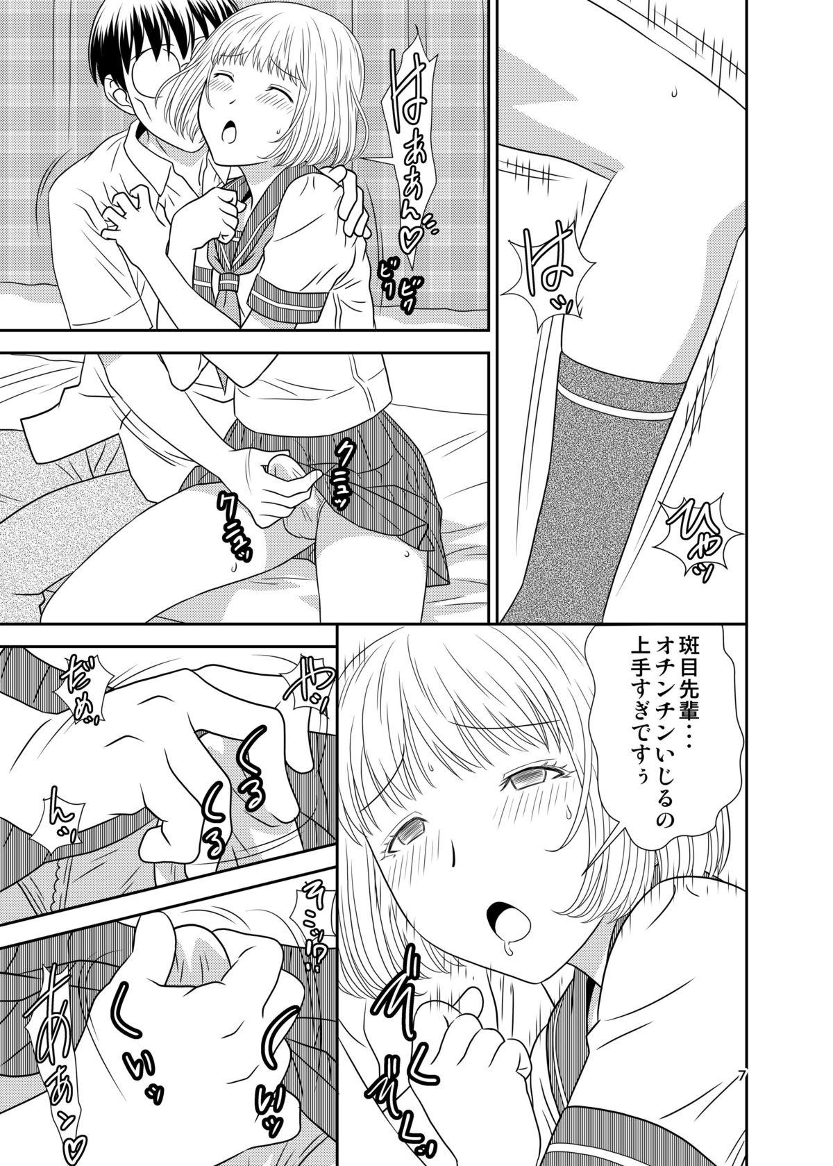 Genshiken no Hon 5