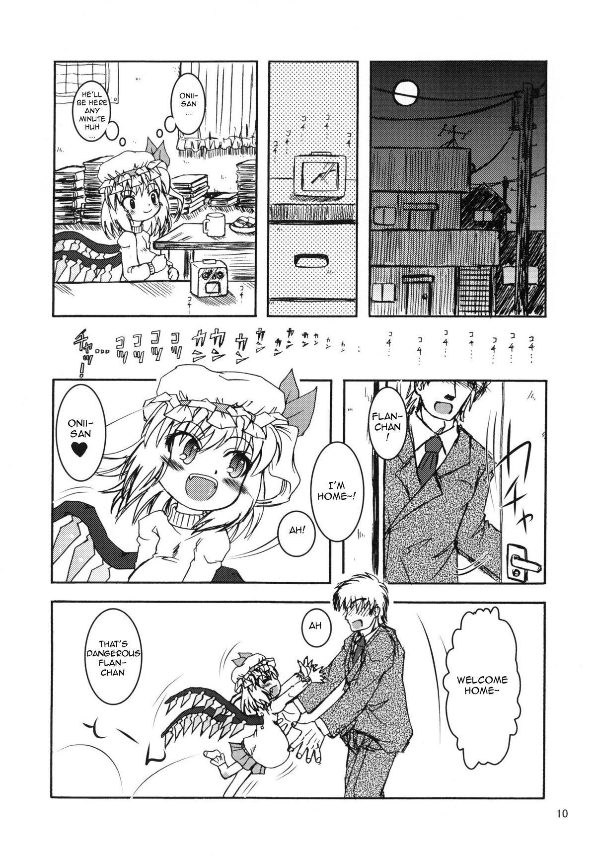Furan Yon Bun no Ichi Shiawasena Futari | Flan: 1/4th happy couple 8