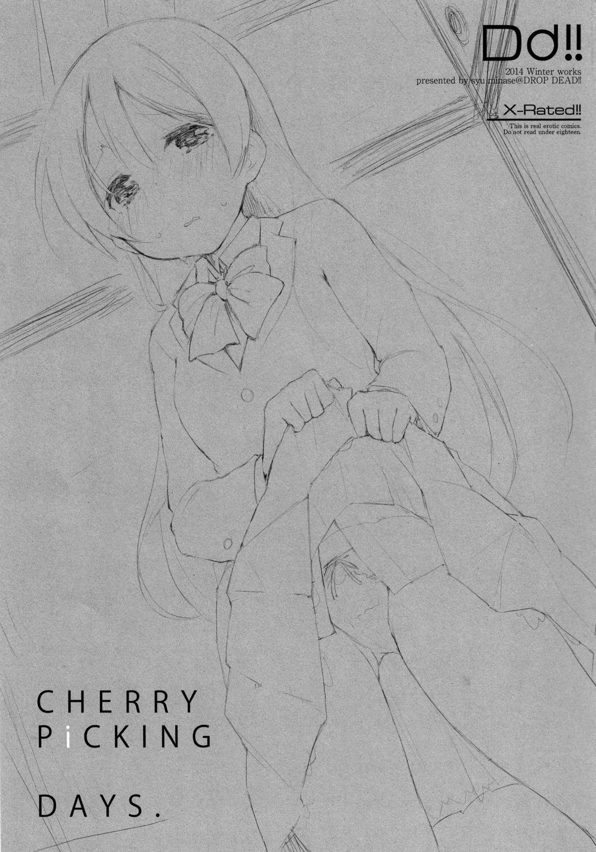 CHERRY PiCKING DAYS 2