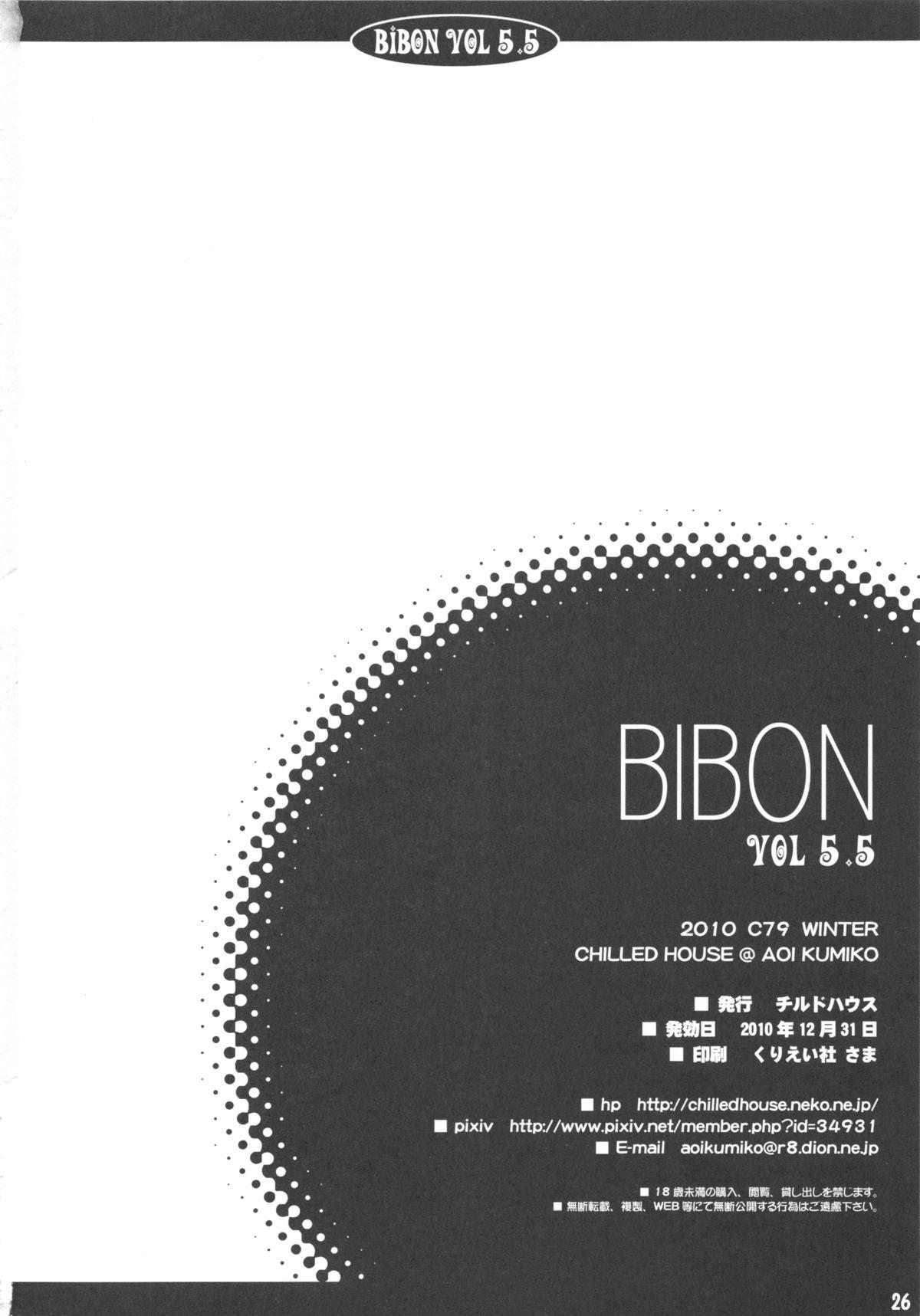 BIBON Vol. 5.5 26