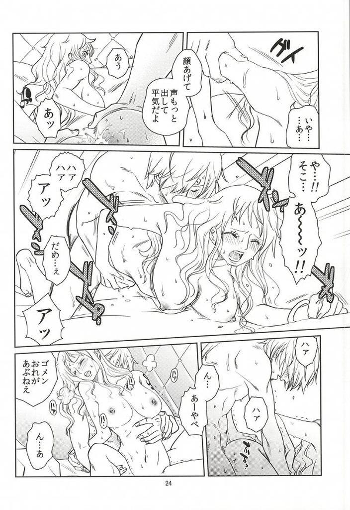 Himitsu no Koi Wazurai 21