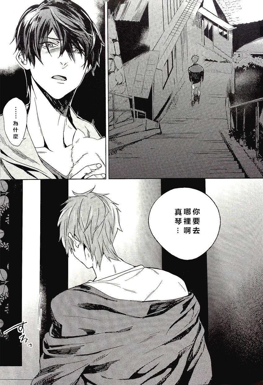 Yokatta ne Haru-chan 25