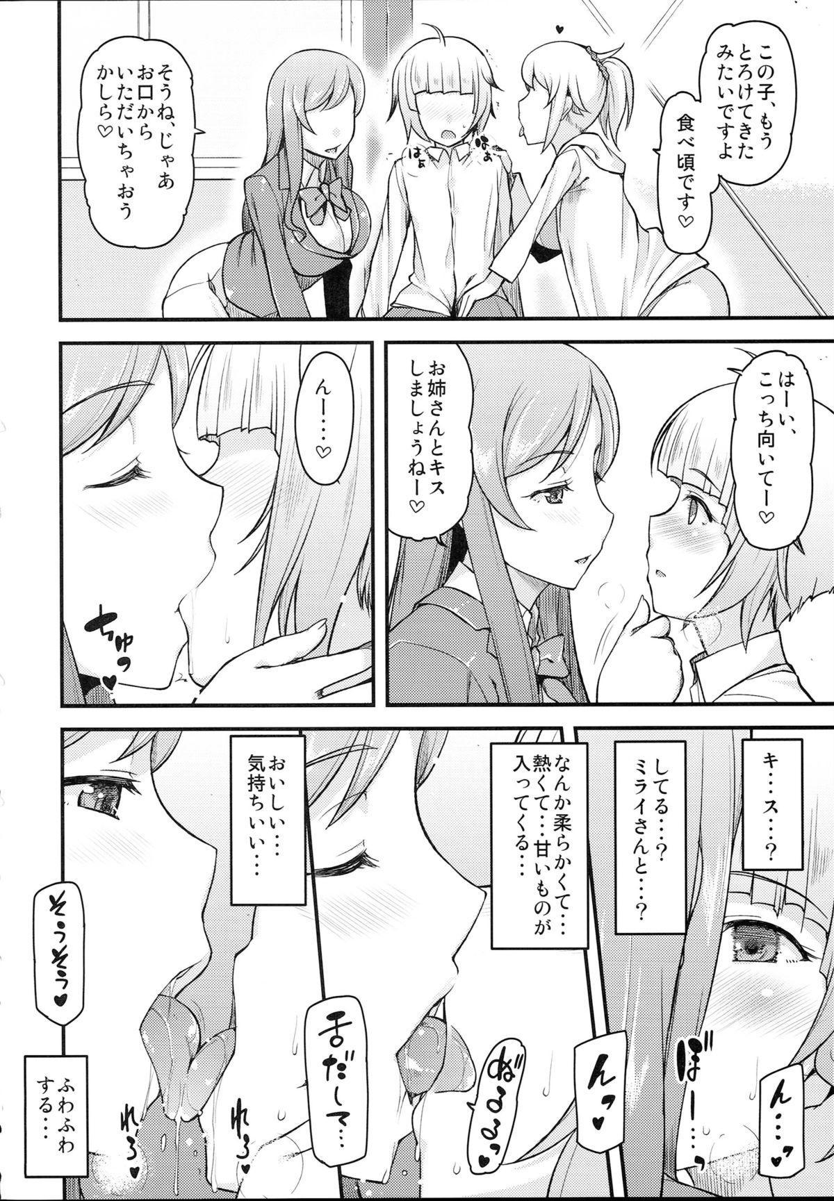 (C87) [from SCRATCH (Johnny) Amatoro Fighters Fumina senpai to Mirai oneechan no baai  (Gundam Build Fighters Try) 10