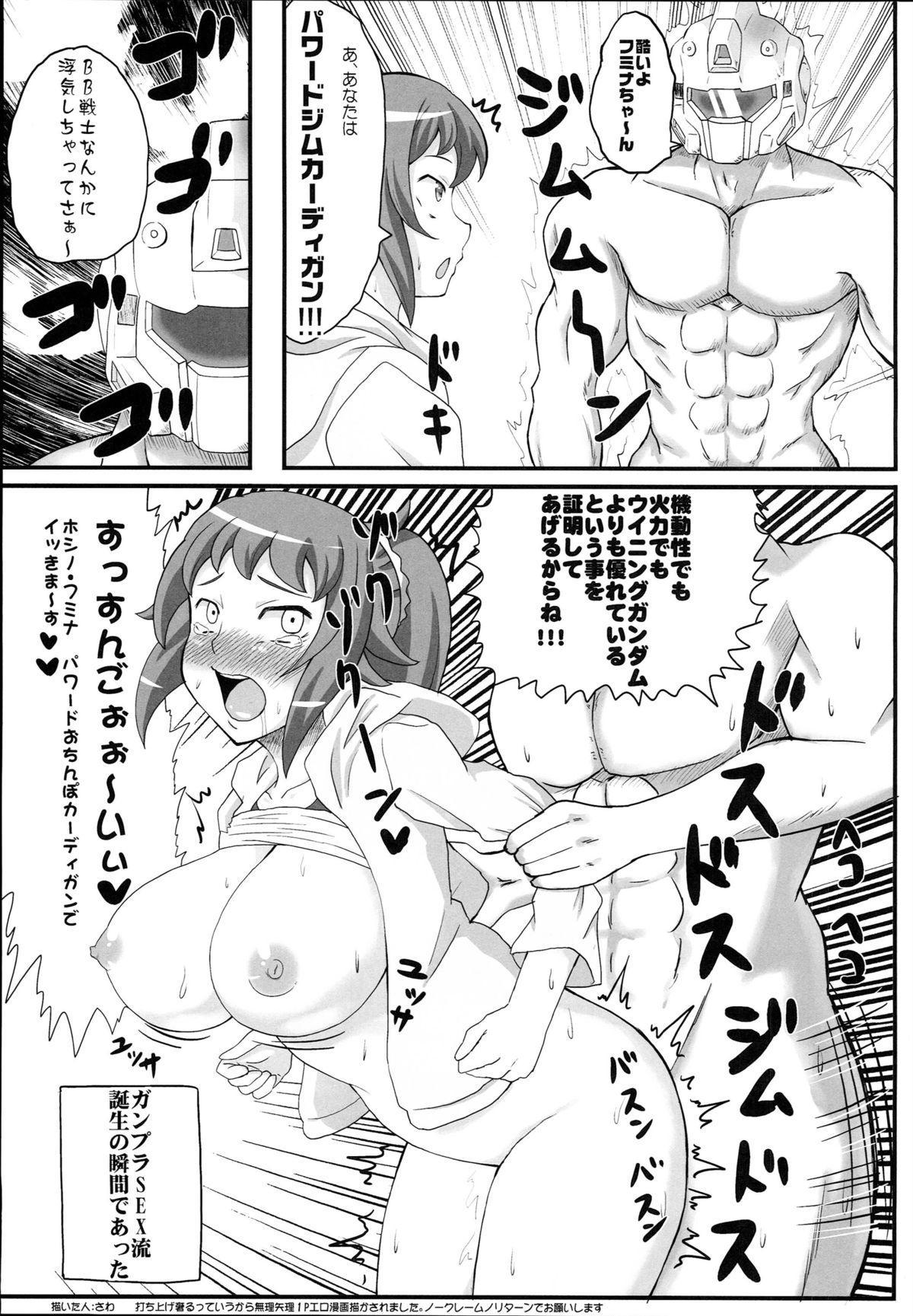 (C87) [from SCRATCH (Johnny) Amatoro Fighters Fumina senpai to Mirai oneechan no baai  (Gundam Build Fighters Try) 35