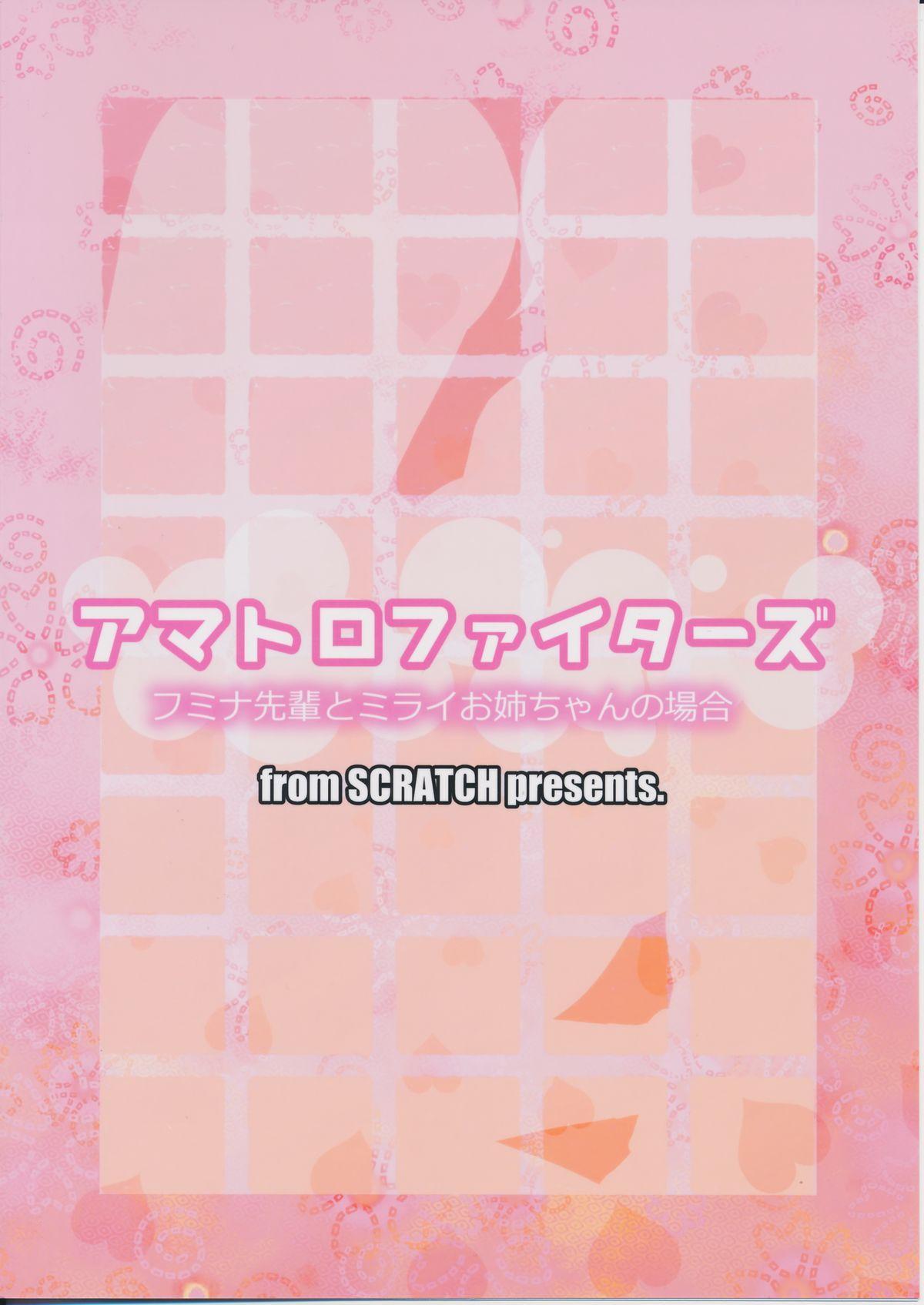 (C87) [from SCRATCH (Johnny) Amatoro Fighters Fumina senpai to Mirai oneechan no baai  (Gundam Build Fighters Try) 37