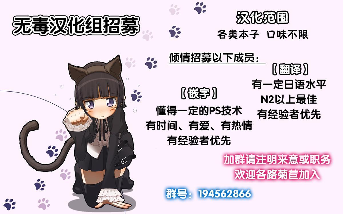 Chichikuri Online 22