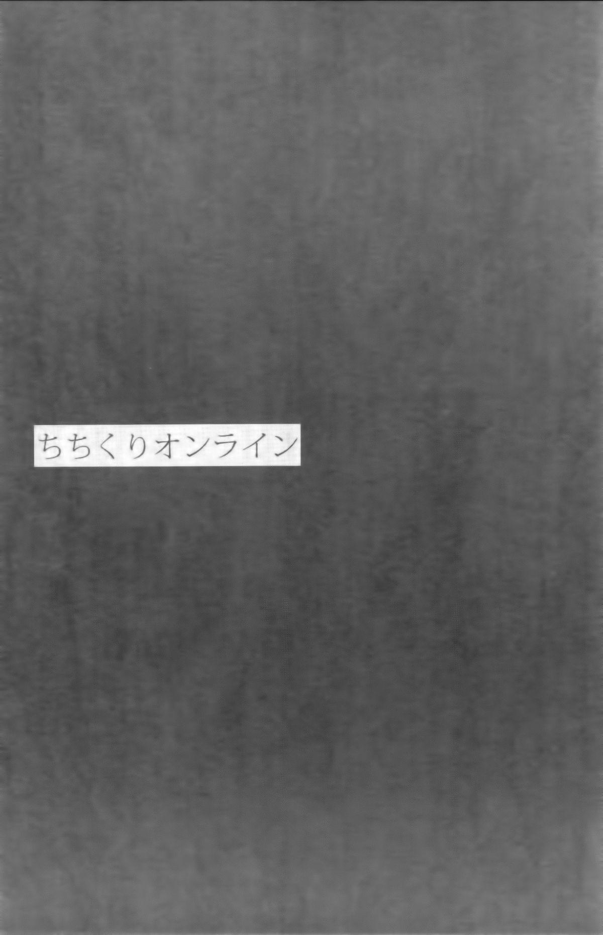 Chichikuri Online 2