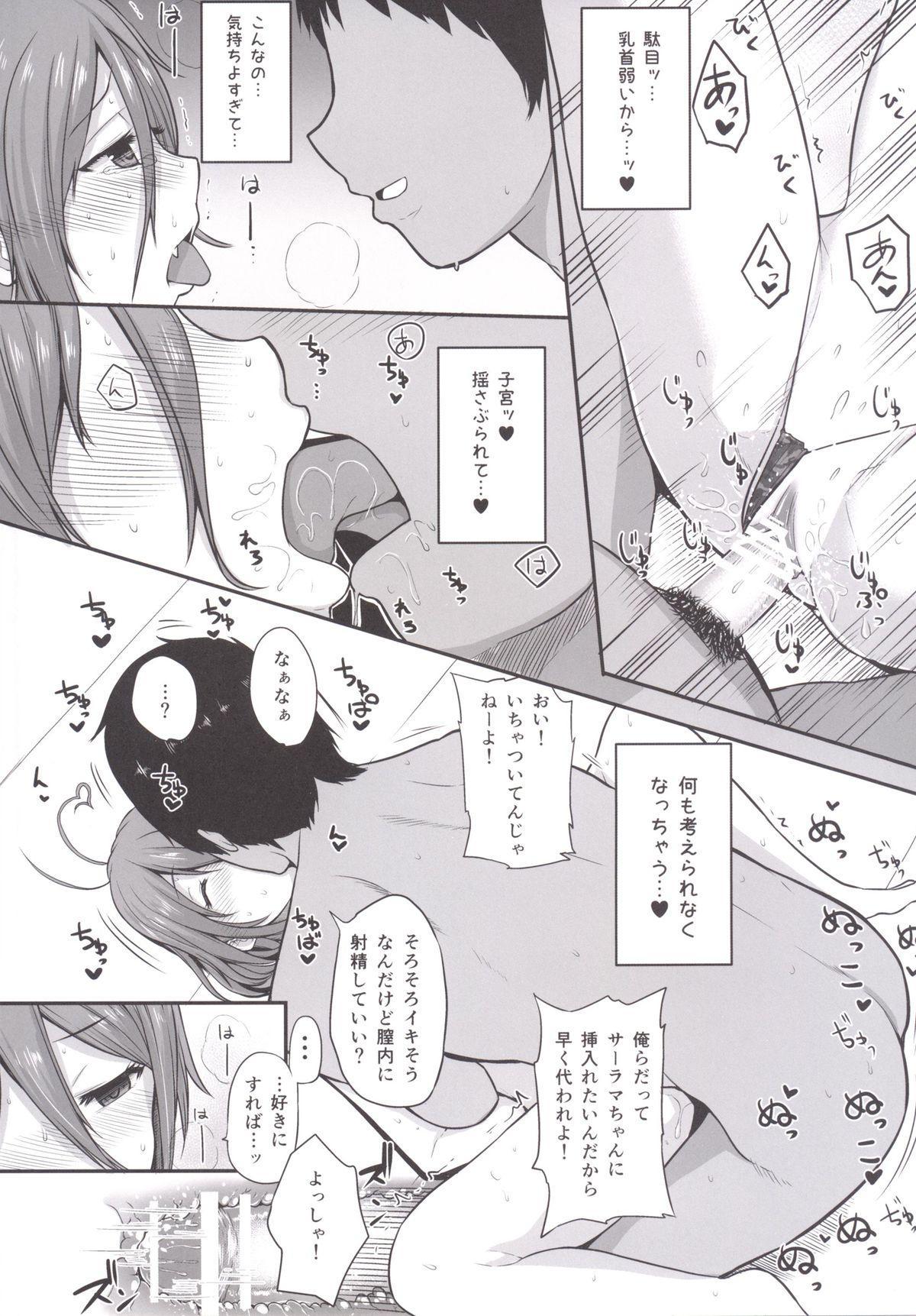 Salama Enjou 10