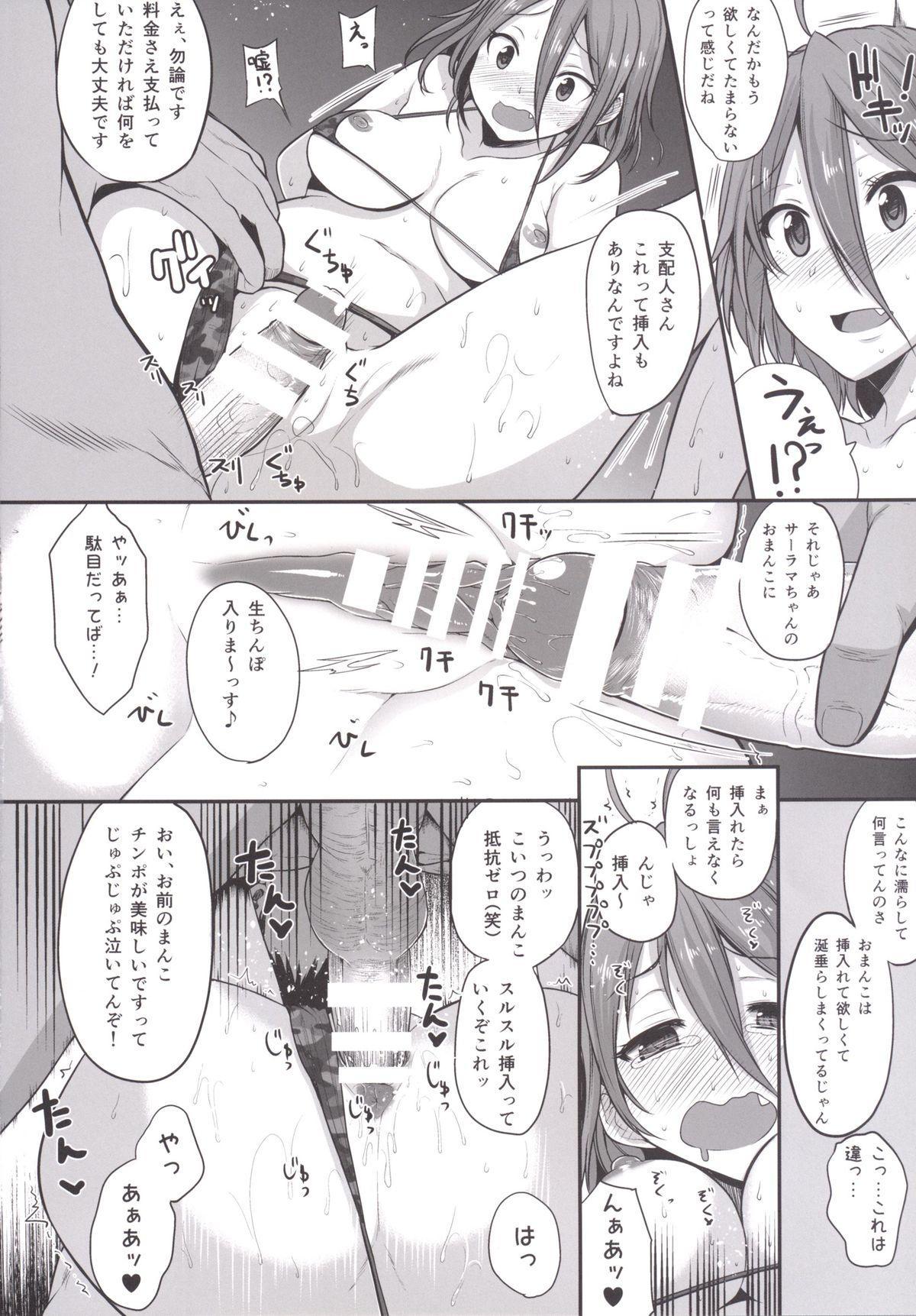 Salama Enjou 8