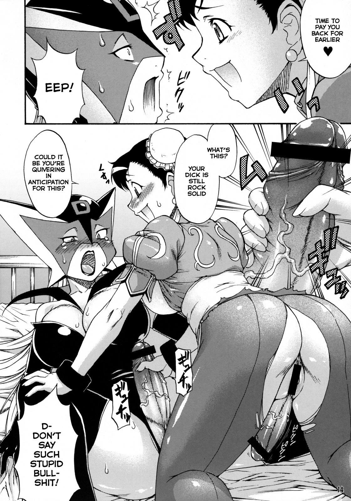 Mikawa Ondo 6 12