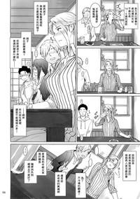 Nishimiyachi no Katei Jijou 4