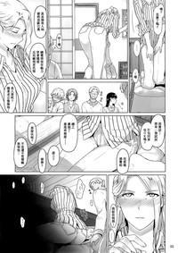 Nishimiyachi no Katei Jijou 5