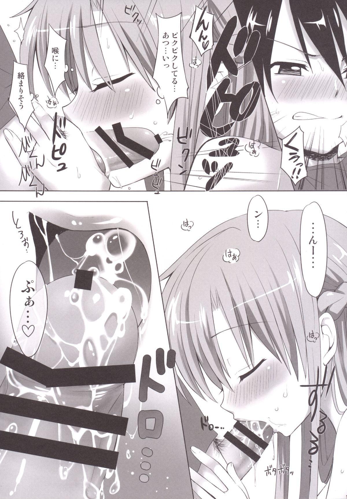 Mizugi ni Kigaete 9