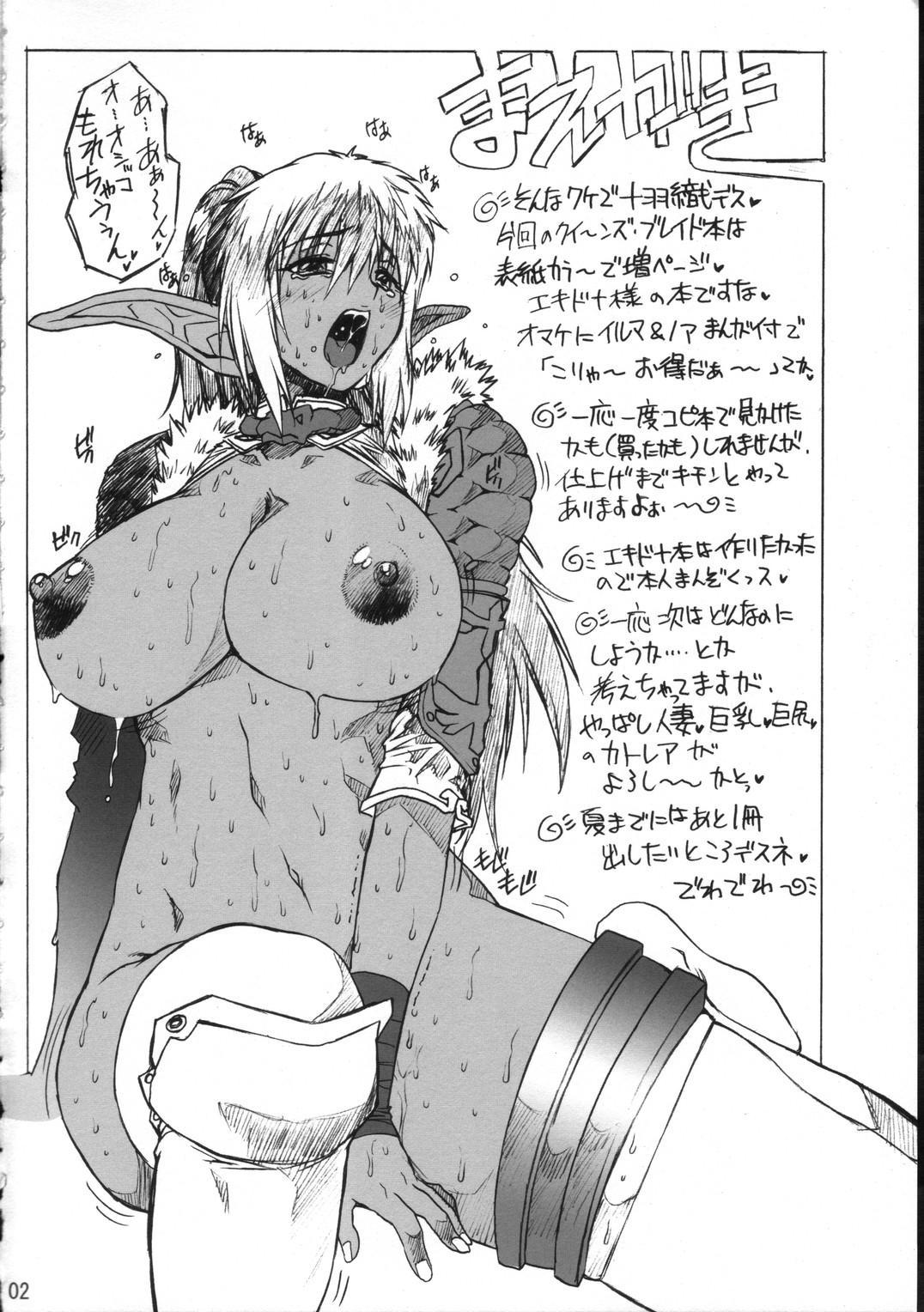 KUSARI Vol. 3 2