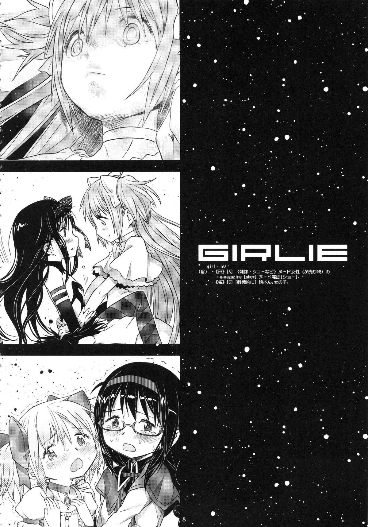 GIRLIE: EX 6