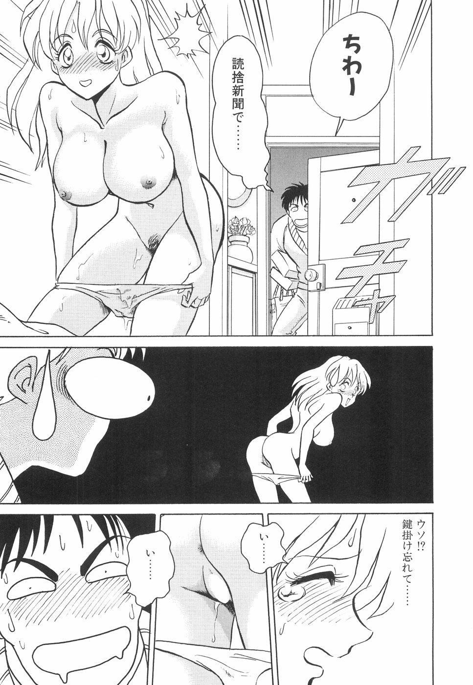 Hazukashime no Jikan 111