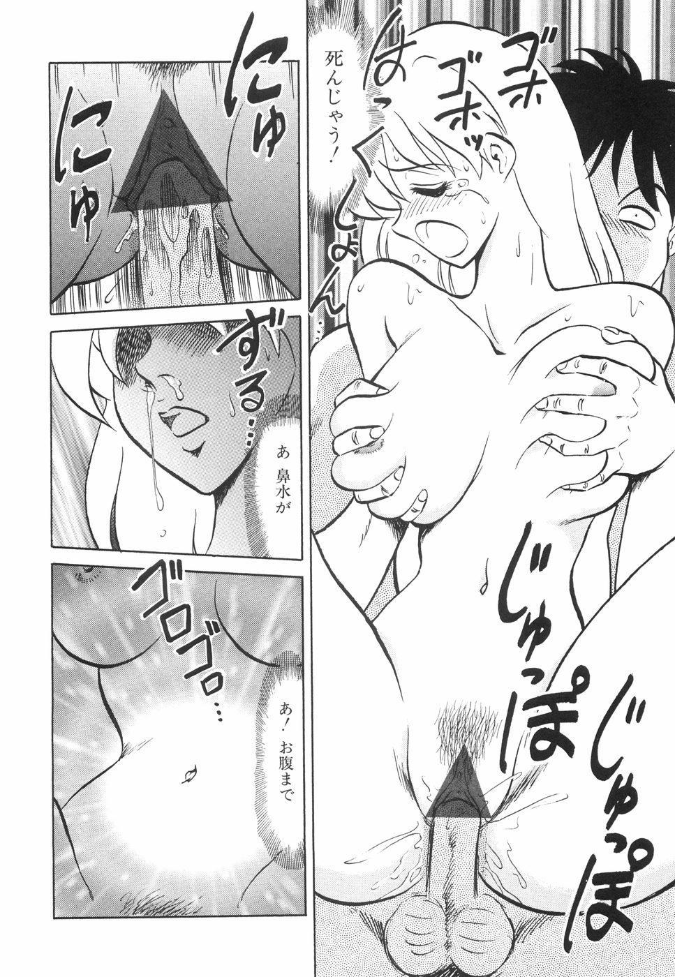 Hazukashime no Jikan 120